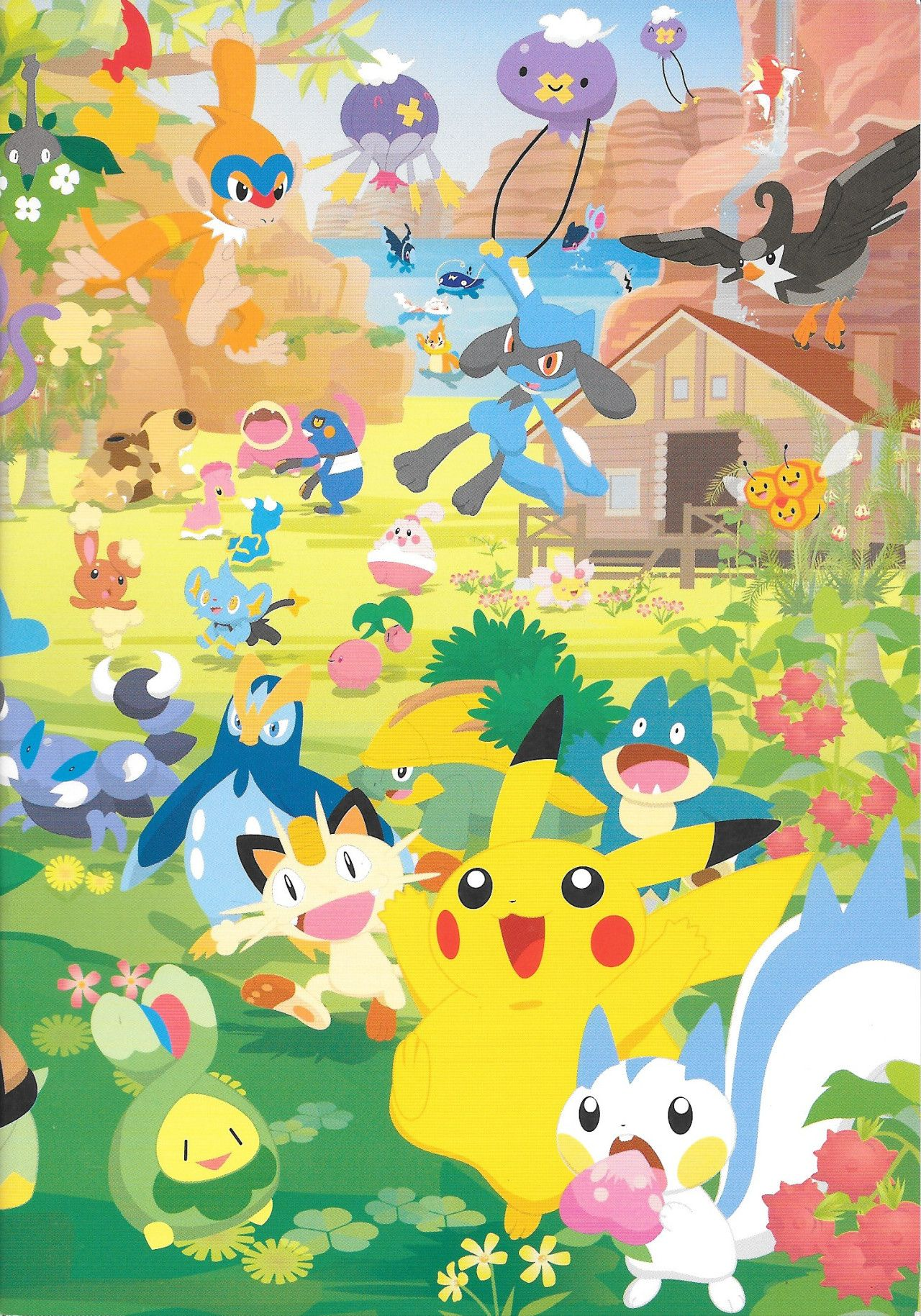Pokemon Palooza ポケットモンスター ポケモン 待ち受け