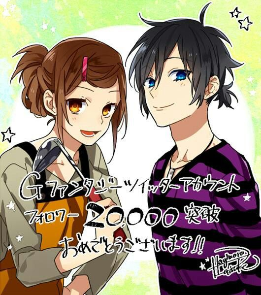 Horimiya From G fatasy Draw hagiwara♡