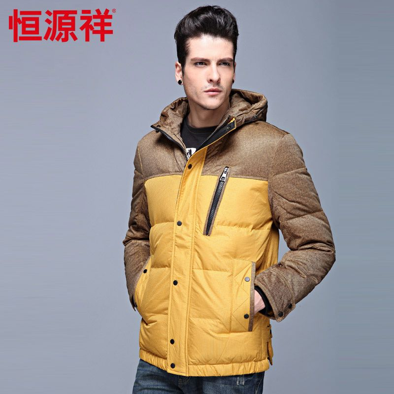 Heng YUAN XIANG male fashion down parkas mens brand down jackets winter men  $150.00