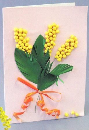 Открытка с цветами для бабушки своими руками