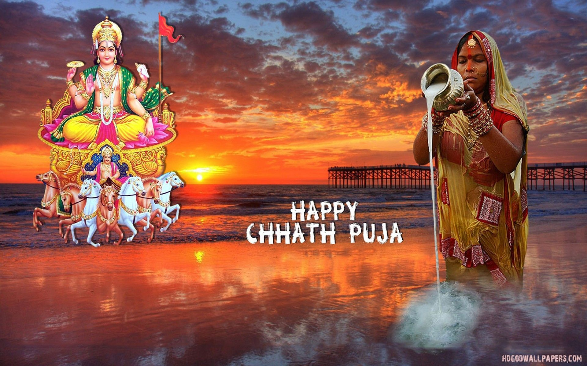 Pin by Hayagi on Ads   Happy chhath puja, Wallpaper free ...