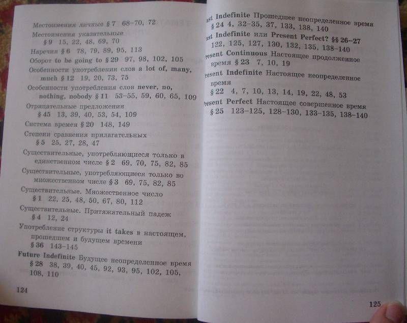 физика тесты 10 сычев ответы