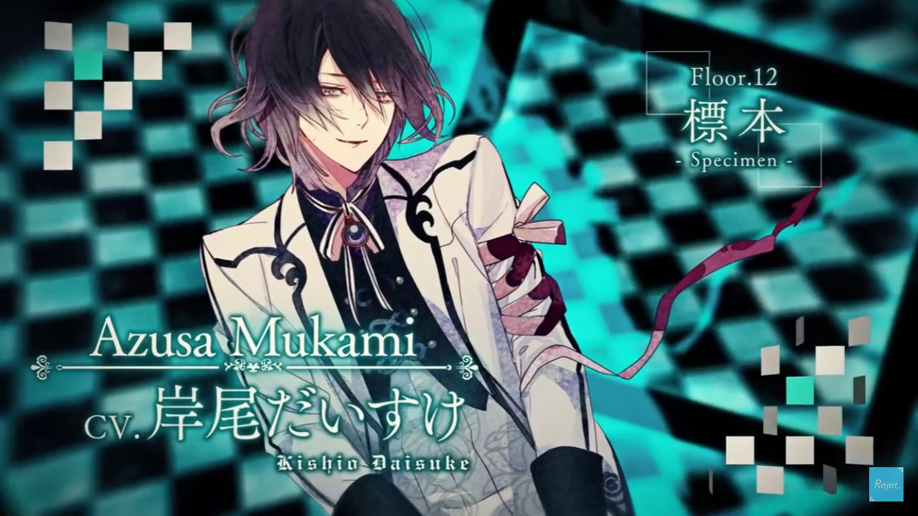 Azusa Mukami, Diabolik Lovers Zero drama CD PV | diabolik