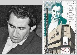 Tigrán V. Petrosián 1929-1984 Fue un ajedrecista soviético,  campeón mundial. Visitó Cuba en