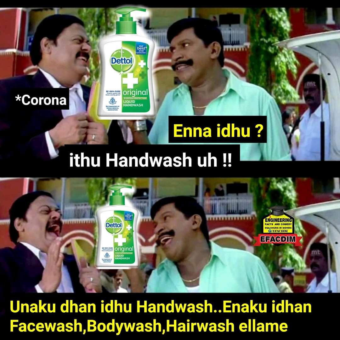 Tamil Memes View and Share Tamil Memes in 2020 Really