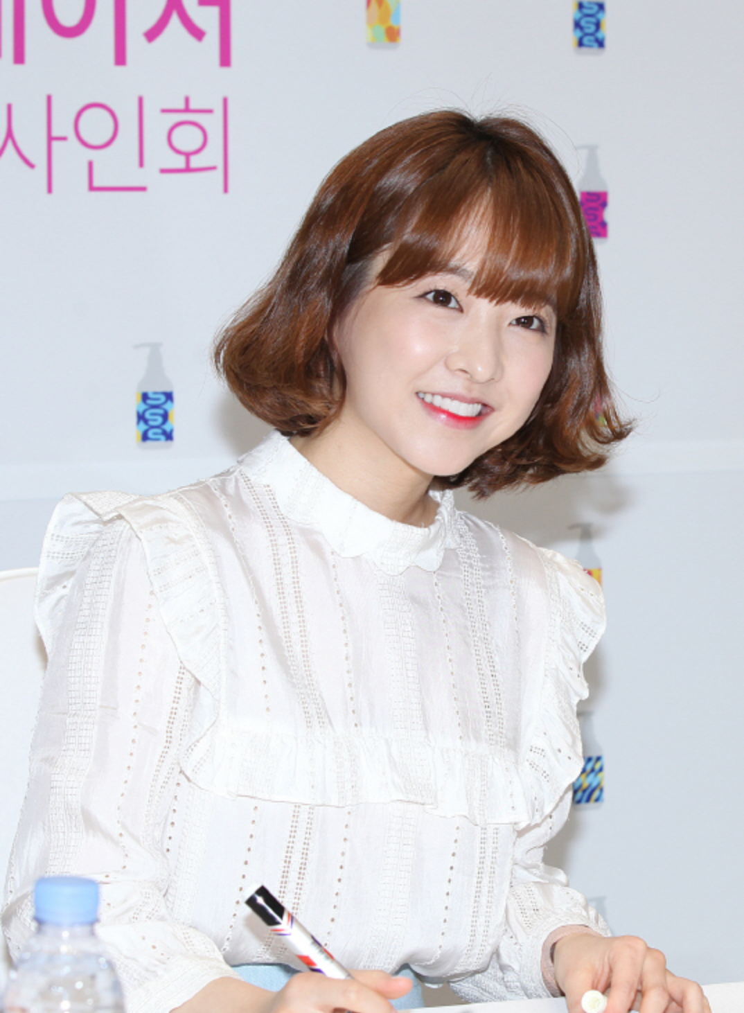 Park Bo Young Pinterest Parks And Park Bo Young