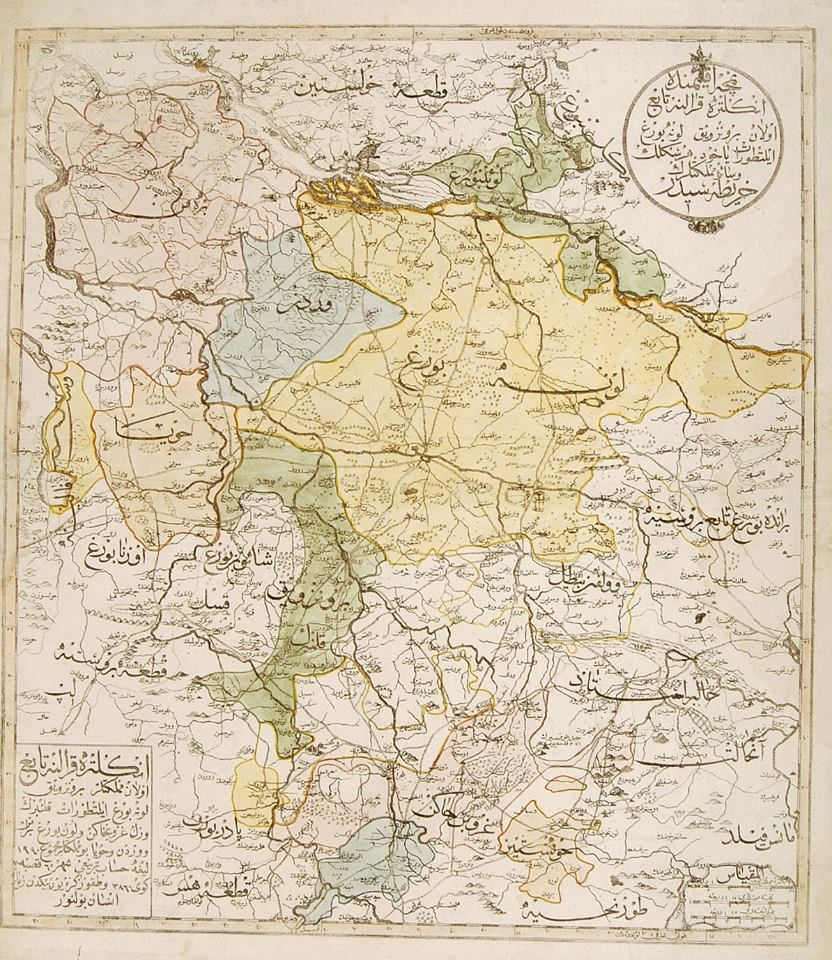 Ottoman Printed Map of Northern Part of Germany Including Hamburg