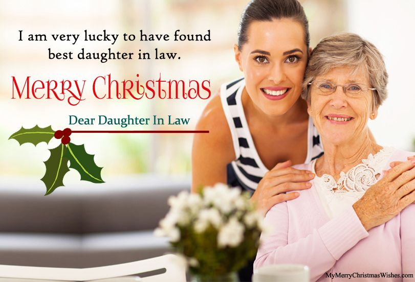 Best Christmas Wishes For Daughter In Law With Image Merrychristmas Xmas2018 Merrychristmastodau Happy New Year Wishes New Year Wishes Best Christmas Wishes