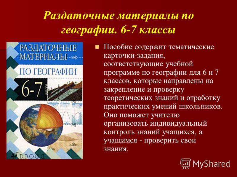 Боханов история россии 8 класс скачать