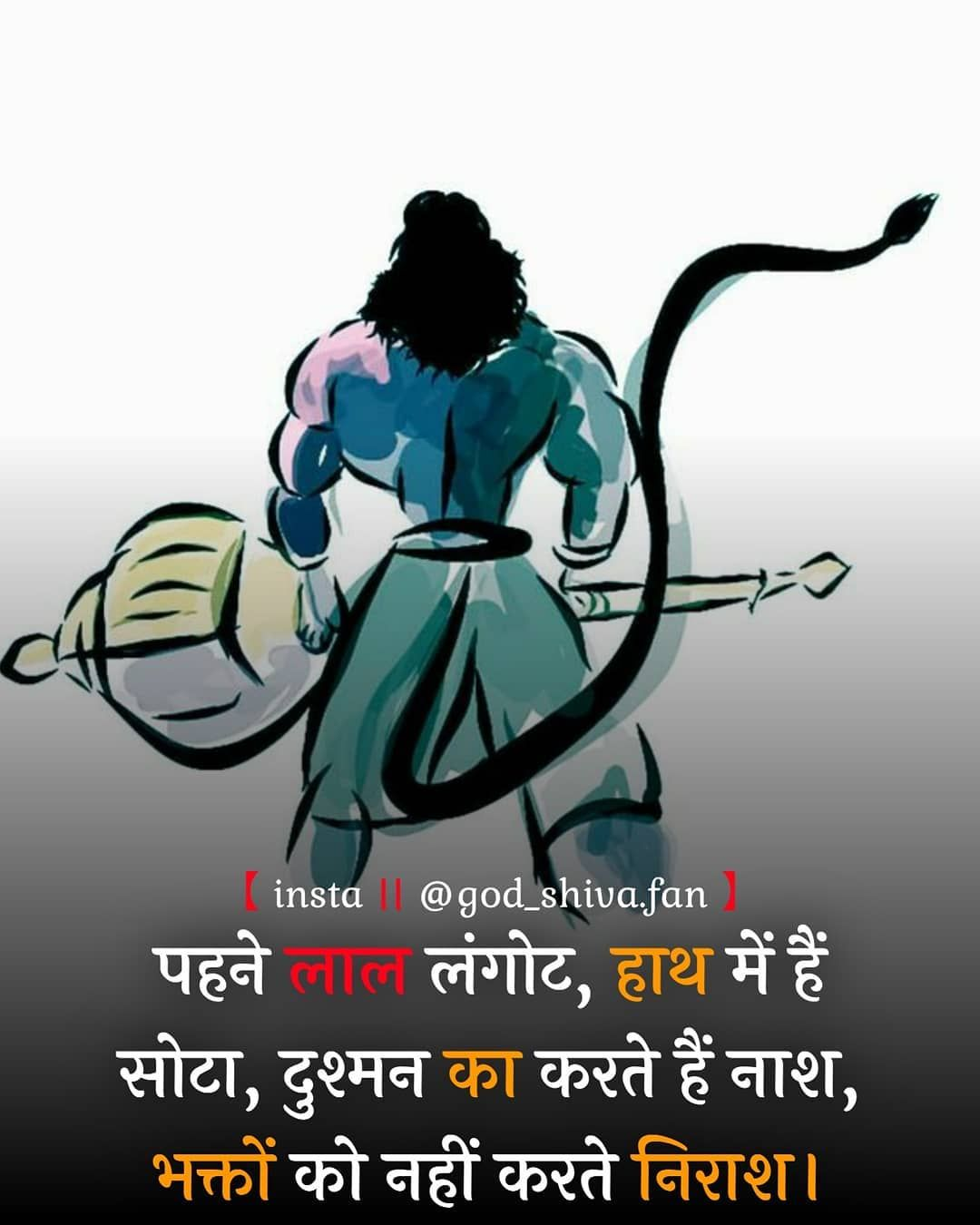 Follow your god family god_shivafan god_shivafan