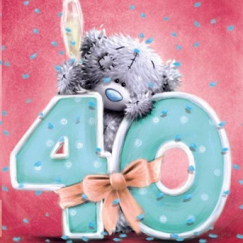 Открытки с юбилеем подруге 40 лет