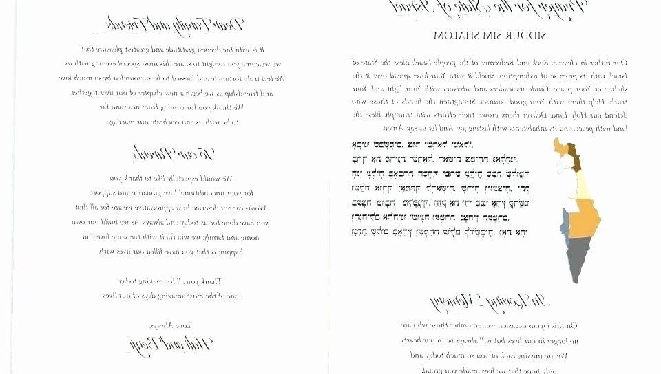 Indesign Wedding Program Template Elegant Program Booklet Template