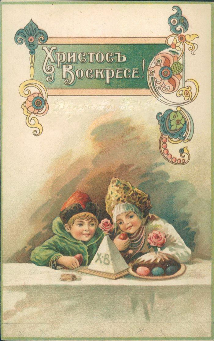 Старинные открытки пасхальными, для