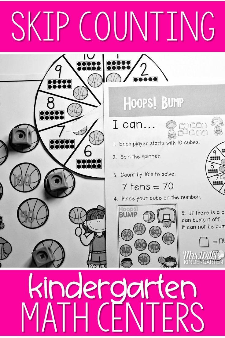Math Guiding Kinders: Math Supplement UNIT 7 | Kind