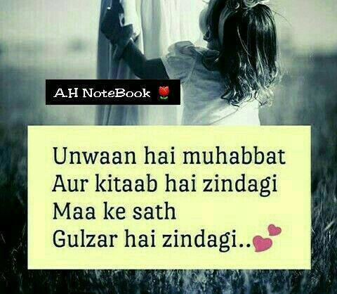 Pin By Alsaba Khan On мєяι ʝαииαт мєяι мαα I Love My Parents