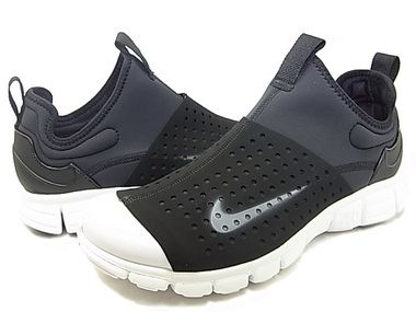 new styles 3e011 550a2 ... NIKE HTM2 RUN BOOT LOW TZ ...