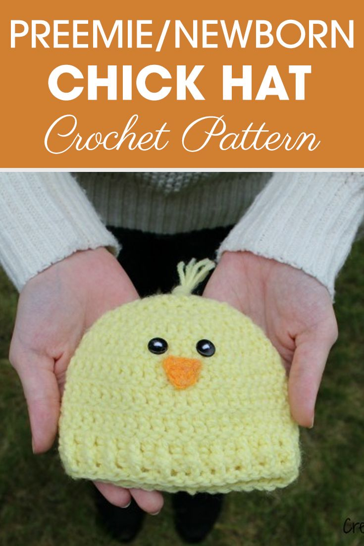 Are you looking for a cute preemie/newborn chick hats to make? This ...