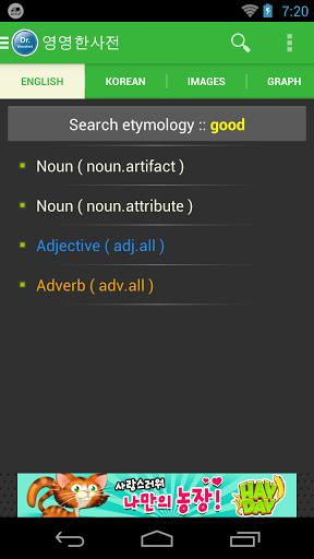 """1. 소개<p>   * 우선 첨부된 동영상 가이드를 보시기를 추천합니다.<br>   * 앱의 모든 기능은 무료입니다.<br>   * 프리미엄 업그레이드는 광고제거기능입니다.<p>   영영한사전 - 닥터워드넷 ( Dr.Wordnet )은 <br>   워드넷 ( WordNet )3.0을 기반으로 제작된 영어사전입니다.<br>   Native Language를 설정하면 영영중/영영러/영영일등의 사전으로도 활용가능합니다.<br>   워드넷 ( WordNet )은 영어의 의미 어휘목록으로서,  <br>   영어 단어를 """"synset"""" 이라는 유의어 집단으로 <br>   분류하여 간략하고 일반적인 정의를 제공하고, <br>   이러한 어휘목록 사이의 다양한 의미 관계를 기록하고 있습니다.<br>   그 목적은 두가지로, 하나는 사전 ( 단어집 )과 <br>   시소러스 ( 유의어·반의어 사전 )의 배합을 만들어,<br>   보다 직관적으로 사용할 수 있게 하기 위함입니다.<br…"""