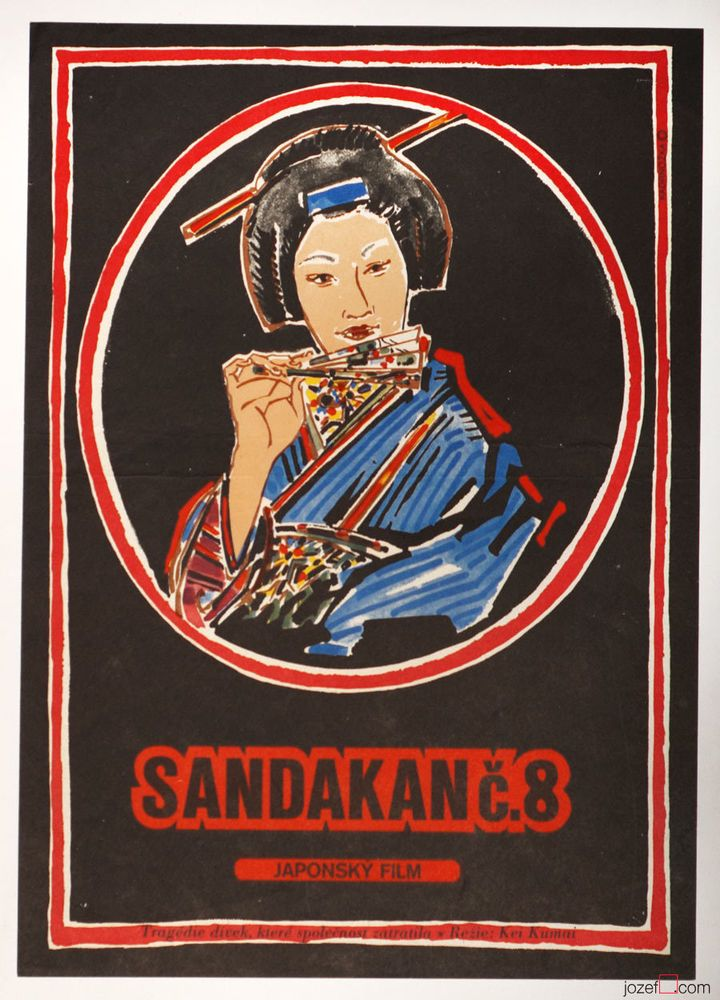 Watch Sandakan 8 Full-Movie Streaming