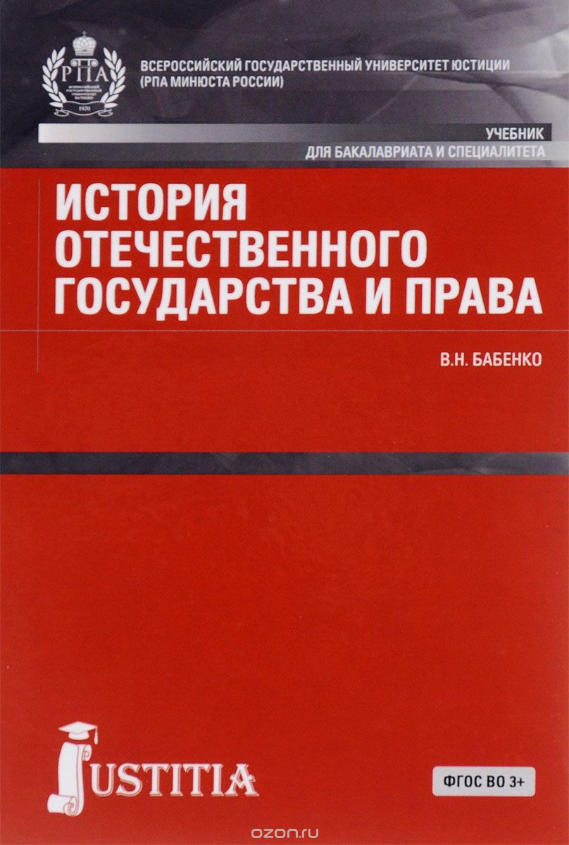 online besteuerung von finanzinnovationen im privatvermögen 2001