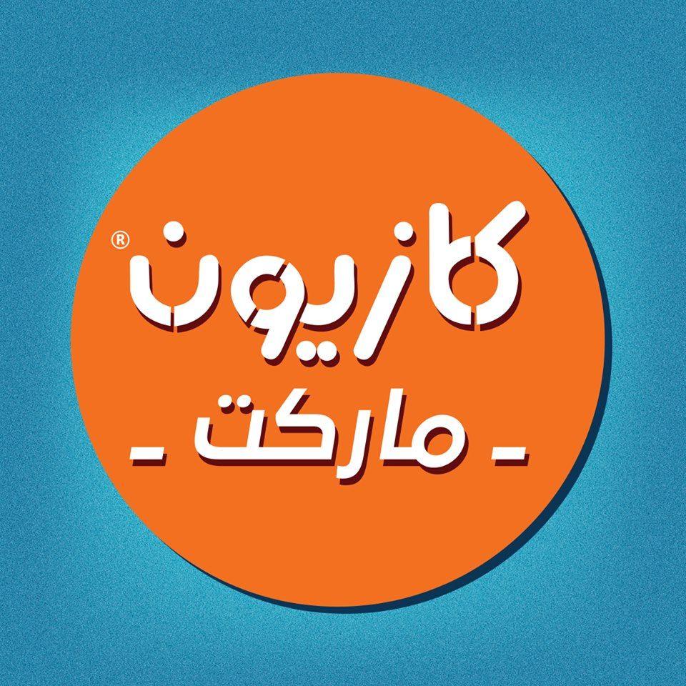 عروض كازيون School Logos Egypt Cal Logo