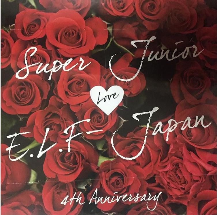 Superjunior  ELF - Japan #SuperJunior #SuJu #SJ #슈주 #슈퍼주니어 #ELF #엘프 #EverLastingFriends #AzulZafiroPerlado #Yesung #예성 #KimJongWoon #김종운 #JongWoon #종운 #YiSheng #艺声 #Cloud