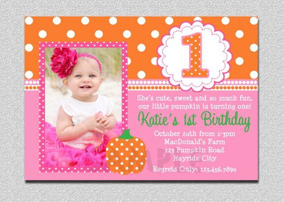 Pumpkin Birthday Invitation, Pumpkin 1st Birthday Party Invitation, [pink pumpkin birthday invitatio