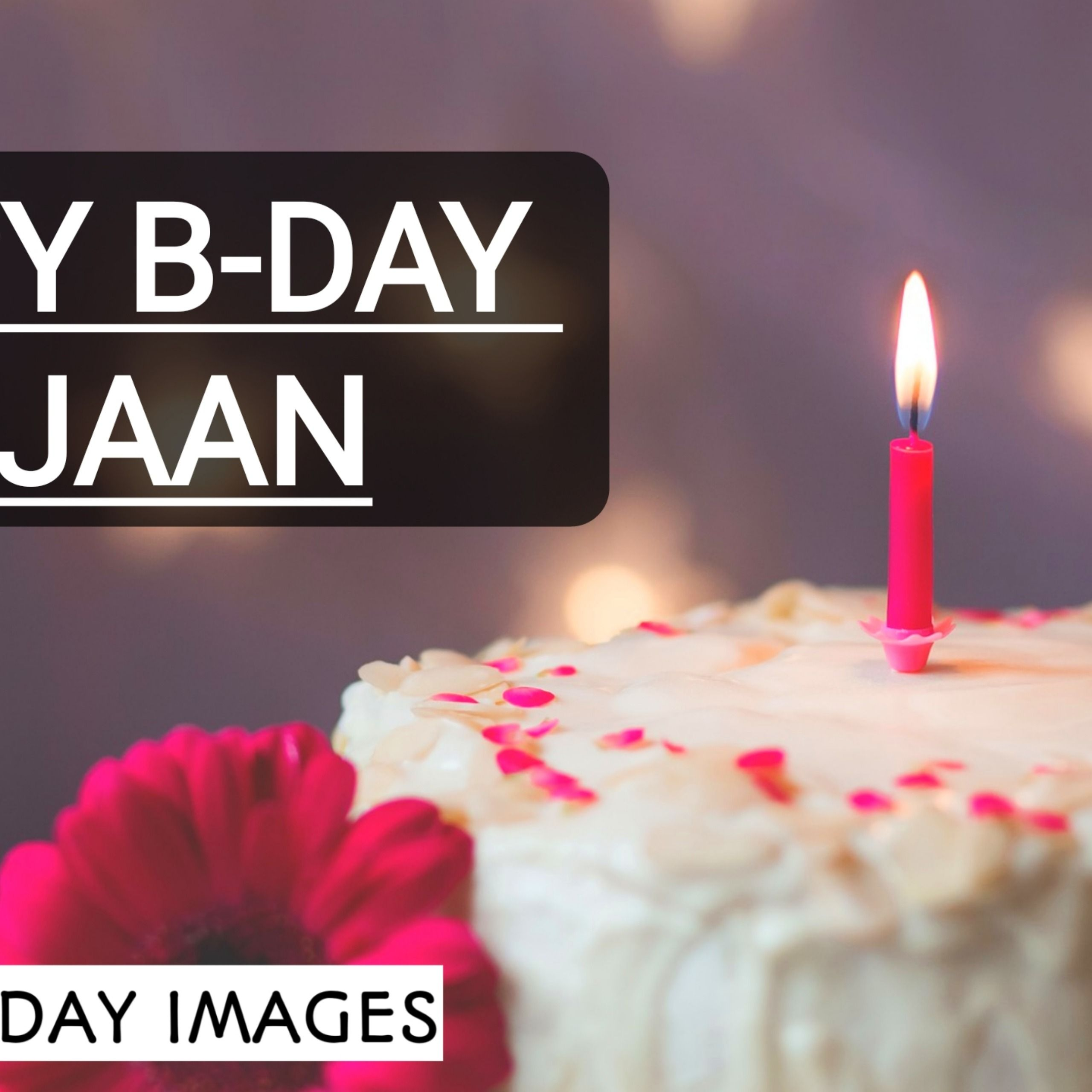 Advance Happy Birthday Cake With Name Birthday Pictures Wishes