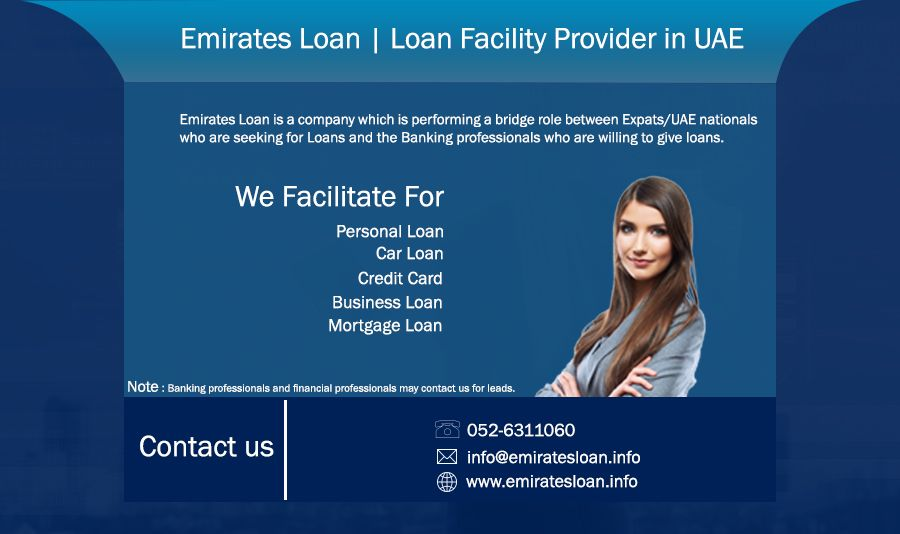 Emirates Loan Is Playing A Bridge Role Among Individuals And The Banking Professionals To Get The Best Possible Deal Online Loans Personal Loans Business Loans