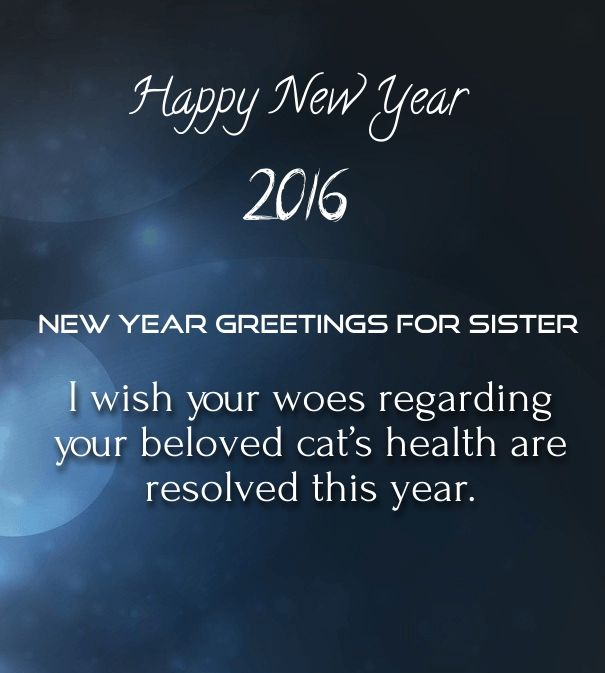 happy new year 2016 sister | Merry Christmas Quotes Wishes ...