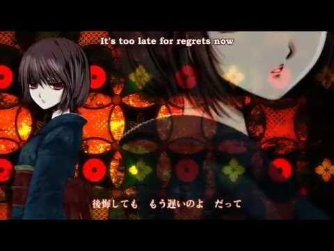 Meiko Twilight Homicide Song English Vocaloid Yandere