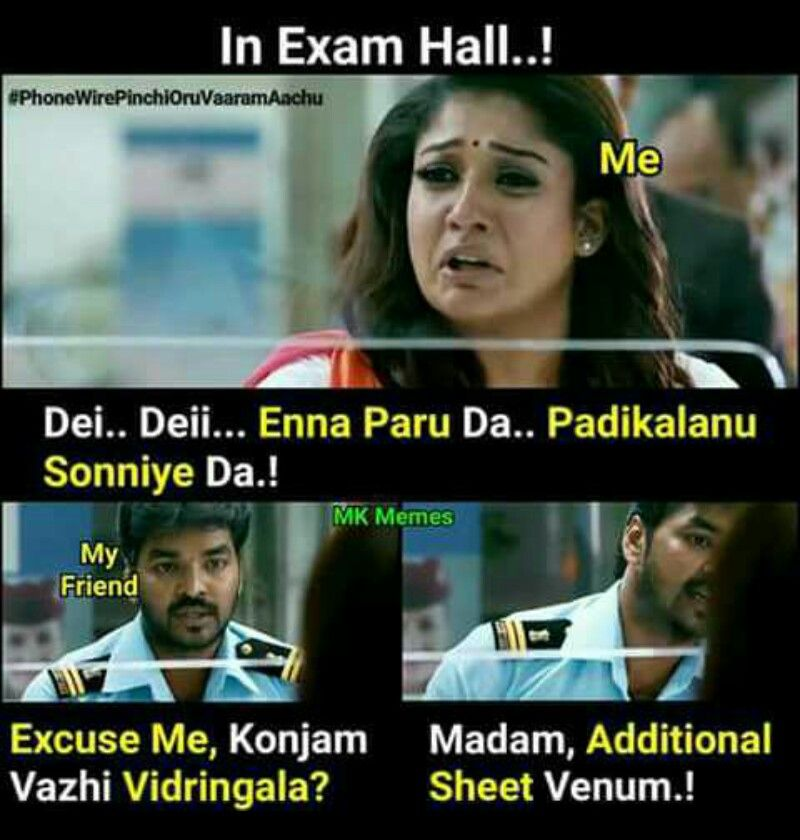 Pin By Varshushiv On Reality Funny School Memes Funny Facts Exams Funny