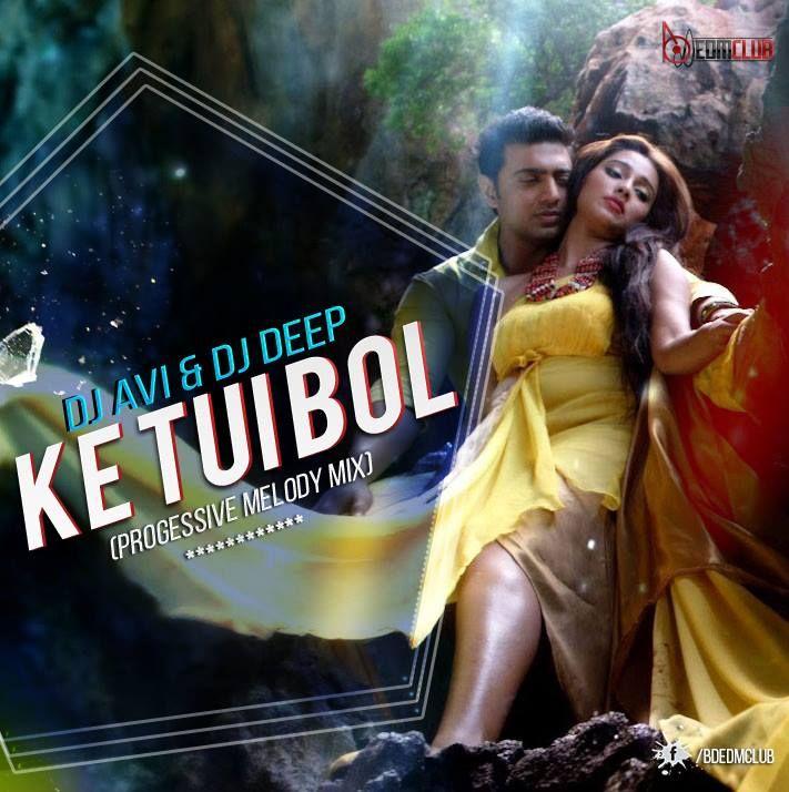 Ke Tui Bol (Progessive Melody Mix) - DJ Avi \ DJ Deep - http\/\/www - free bol