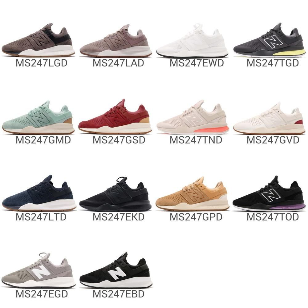 New Balance MS247 D 247 Mens Running Shoes Sneakers Sport