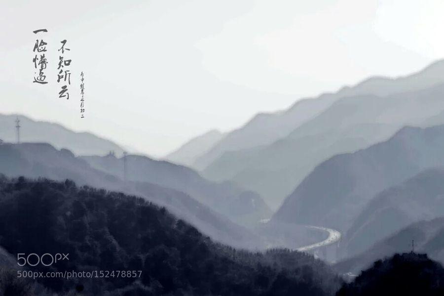 水墨八达岭 by 943535477
