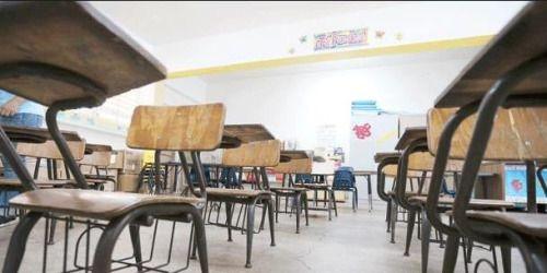 Cierran otras 19 escuelas públicas https://t.co/qHmpI84TsN...