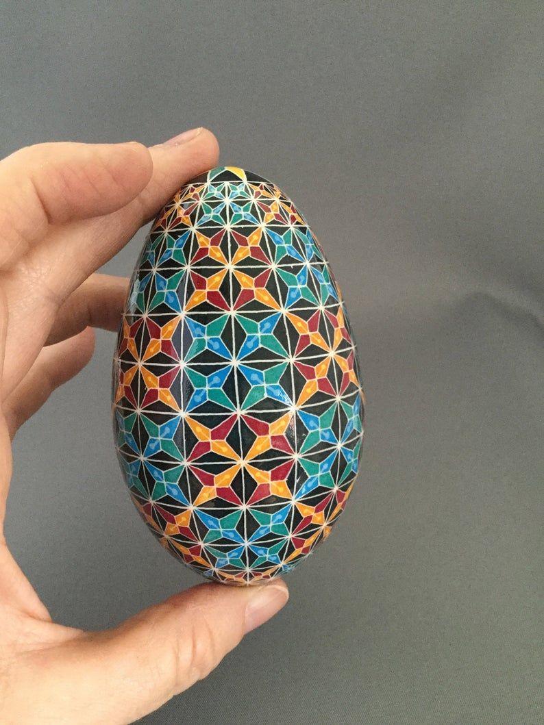 Pysanky Ukrainian egg Russian egg Etsy in 2020 Pysanky