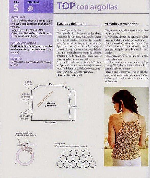 Crochet y dos agujas: Exclusivo Top tejido con detalle de argollas ...
