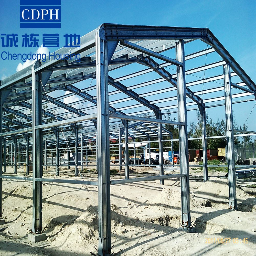 Incredible China Modular Building Prefabricated Steel Building Houses Download Free Architecture Designs Ferenbritishbridgeorg
