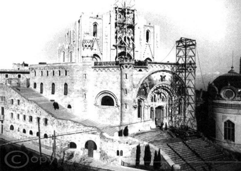 ESGLÉSIA - 1948