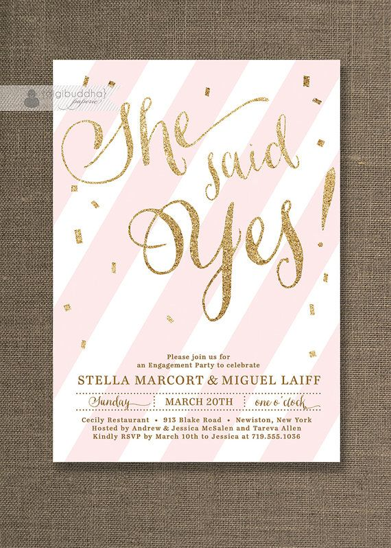 Gold Glitter Engagement Party Invitation She Said Yes Stripes Pink - free engagement invitations