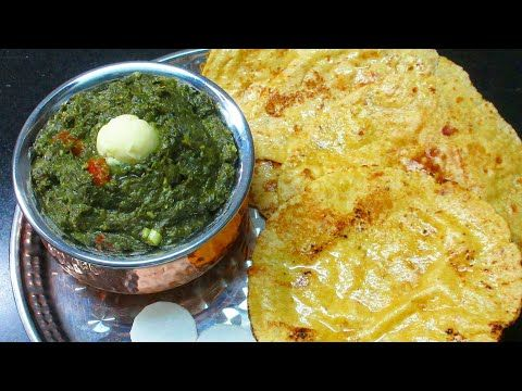 Sarson ka saag makki ki roti recipe sarson ka saag recipe in hindi sarson ka saag makki ki roti recipe sarson ka saag recipe in hindi indian forumfinder Choice Image