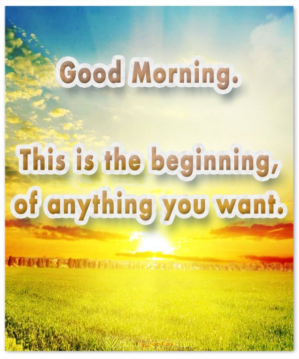 Goodmorning Quotes Good Morning Famous Quotes And Wonderful Good Morning Images .