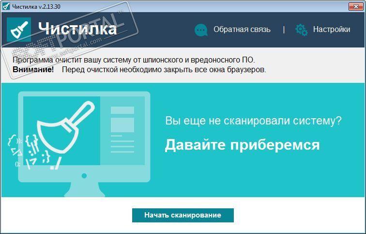 Дешевые проститутки москва вызов метро октябрьское поле