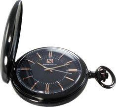Steinhausen Tasche Pocket Watch PG102L