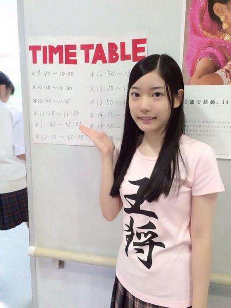 竹俣紅 公式ブログ , 学園祭二日目一般公開日☆ , Powered by LINE