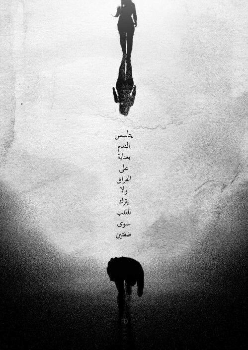 Fariedesign Stroy Creative Illustrations Black White Arabic ابواب موصدة برفق قصة قصيرة Arabic Quotes Islamic Pictures Islamic Images