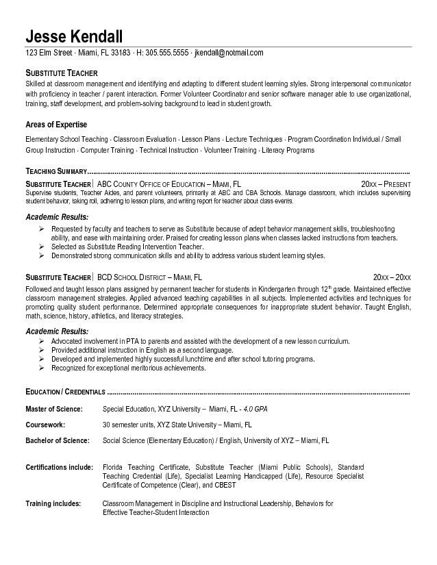 example substitute teacher resume free sample