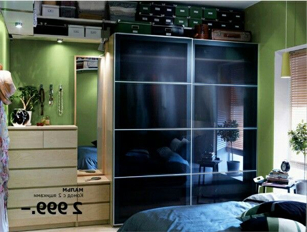 erkunde ikea schlafzimmer lagerung und noch mehr - Kleine Schlafzimmerideen Mit Lagerung