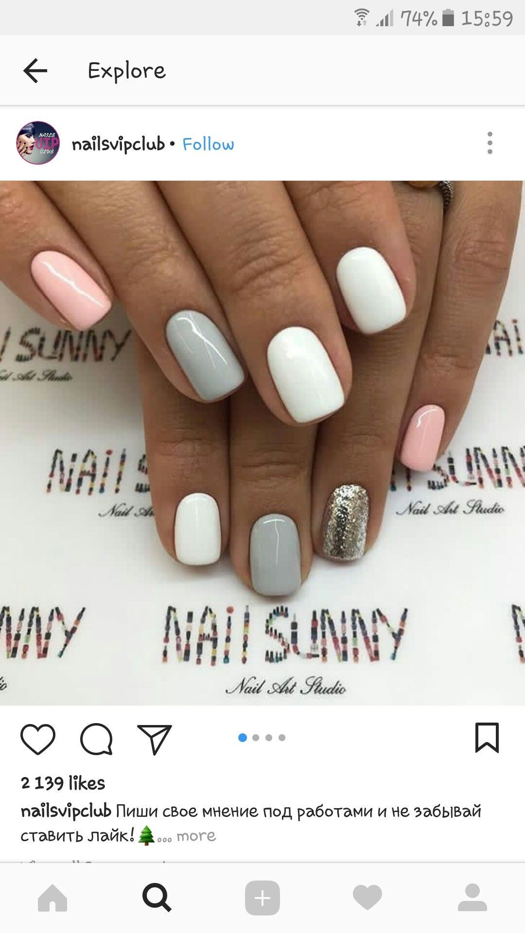 Spring Summer Pink White Grey Pedicureideas Bright